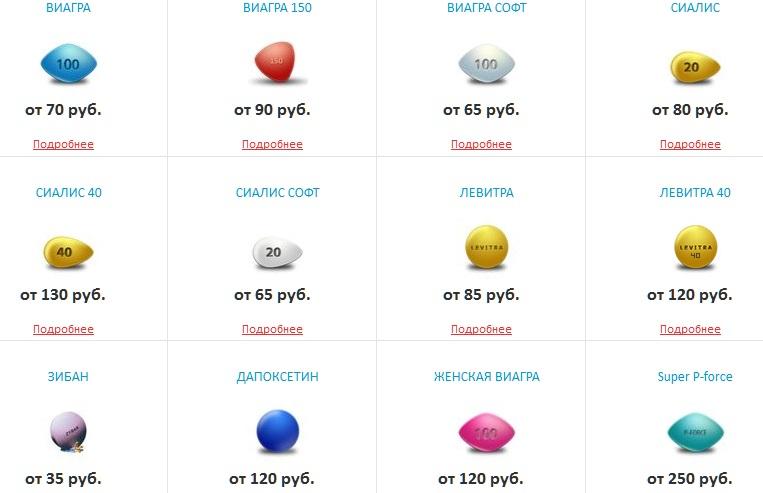 от 100 рублейСиалис - цена в Калуге от 959 руб.